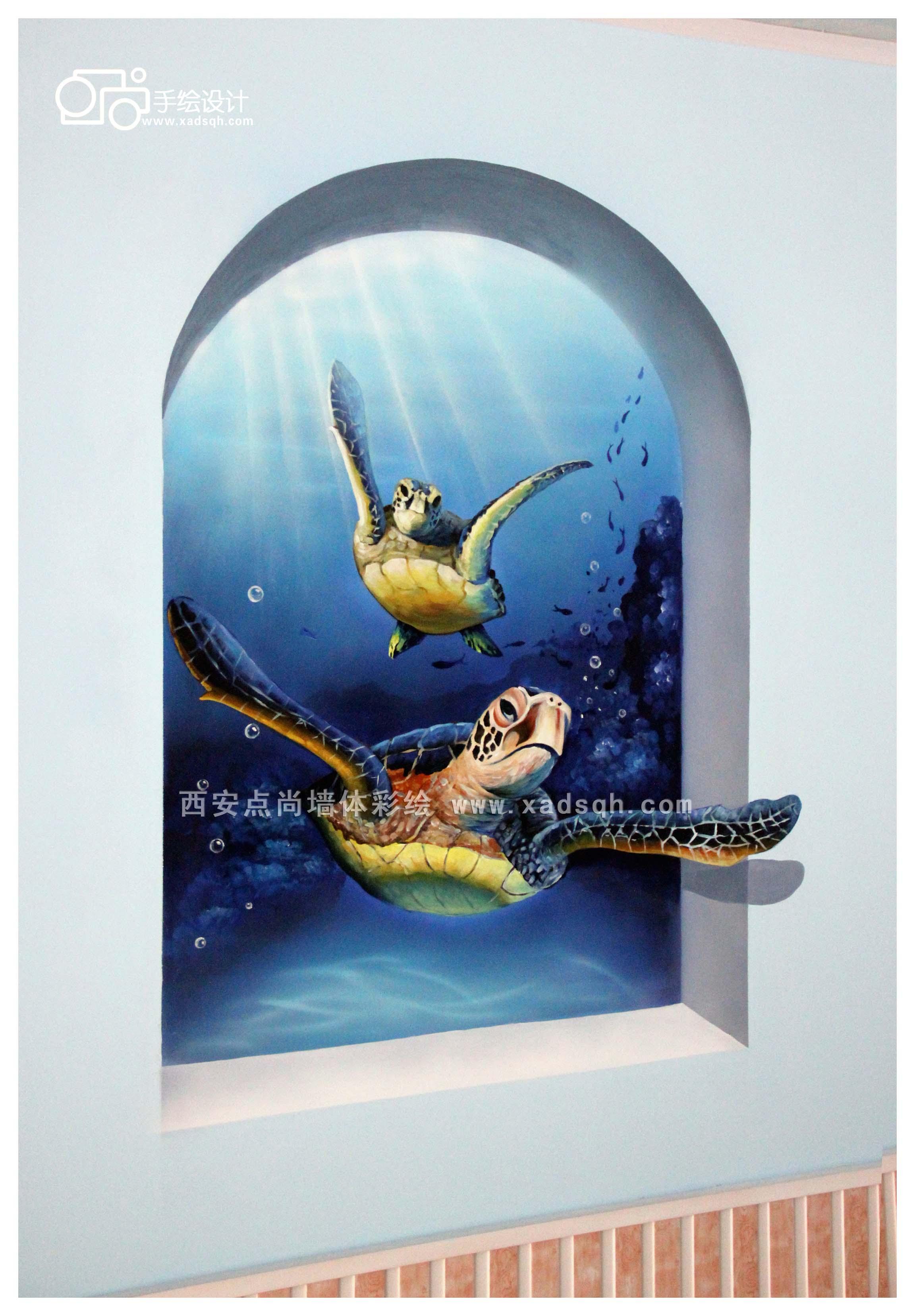 点尚墙绘------3d海底世界         受宁夏吴忠客户的邀请